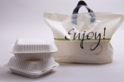"19 x 12 x 9 CREAM ""ENJOY"" SOFT LOOP HANDLE PLASTIC CARRYOUT BAGS"