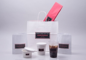 Carry Out Bags, To Go Boxes, Bakery Boxes, Cups & More